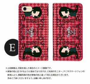 スマホケース 全機種対応 ベルトなし アイフォン iPhoneX iPhone8 iPhone7 スマホカバー 手帳型 手帳 かわいい クール キャラ