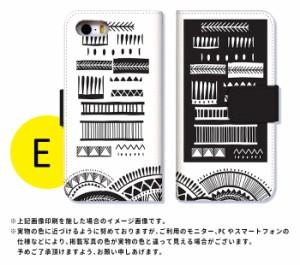 スマホケース 全機種対応 手帳型 QUA PHONE PX LGV33 スマホカバー 手帳 かわいい ユニーク クール シンプル