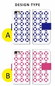 スマホケース 全機種対応 手帳型 XPERIA ZL2 SOL25 エクスペリア au スマホカバー 手帳型 手帳 かわいい ユニーク クール シンプル