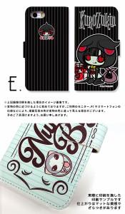 スマホケース 手帳型 AQUOS PHONE XX MINI 303SH アクオスフォン softbank ソフトバンク スマホカバー かわいい キャラ ユニーク クール