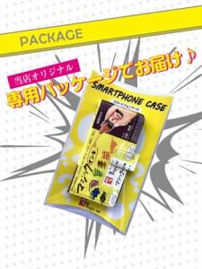 スマホケース 手帳型 AQUOS PHONE EX SH-02F アクオスフォン docomo ドコモ スマホカバー 手帳型 手帳 かわいい ユニーク マジック