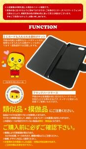 スマホケース 全機種対応 手帳型 ANDROID ONE S2 スマホカバー 手帳型 手帳 かわいい ユニーク キャラ フエキ