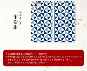 スマホケース 手帳型 らくらくスマートフォン4 F-04J アローズ docomo ドコモ スマホカバー 手帳 かわいい ユニーク クール シンプル