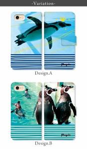 スマホケース 手帳型 iphone8 アイフォン8 iPhone8ケース アイフォーン スマホカバー 手帳 かわいい ユニーク クール シンプル 動物