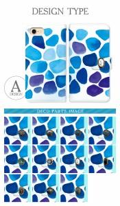 スマホケース 全機種対応 手帳型 iPhone5 アイフォン5 アイフォーン スマホカバー 手帳型 手帳 かわいい きれい クール シンプル