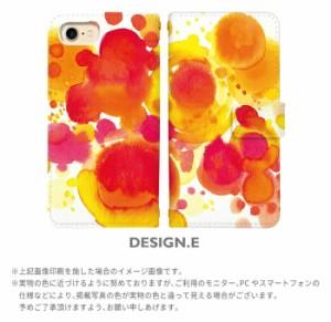 スマホケース 全機種対応 手帳型 iphone8plus アイフォンセブン アイフォーン スマホカバー 手帳 かわいい シンプル きれい クール