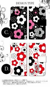 スマホケース 全機種対応 手帳型 iPhoneX iPhone8 iPhone7 iPhone8Plus iPhone7Plus スマホカバー 手帳 かわいい 花柄 シンプル