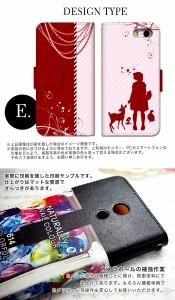 スマホケース 全機種対応 手帳型 iPhone6SPLUS アイフォン6エスプラス アイフォーン スマホカバー 手帳 かわいい クール