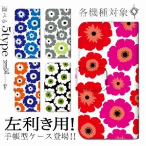 スマホケース 全機種対応 手帳型 INFOBAR A03 KYV33 インフォバー au エーユー スマホカバー 手帳 かわいい 花柄