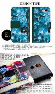 スマホケース 全機種対応 手帳型 iPhoneSE アイフォンエスイー アイフォーン スマホカバー 手帳 かわいい きれい 花柄 クール