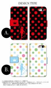 スマホケース 全機種対応 手帳型 iPhone6SPLUS アイフォン6エスプラス アイフォーン スマホカバー 手帳 かわいい シンプル