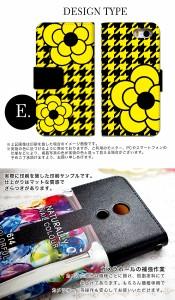 スマホケース 全機種対応 手帳型 Xperia XZ Premium SO-04J エクスペリア docomo ドコモ スマホカバー 手帳 かわいい 花柄