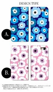 スマホケース 全機種対応 手帳型 AQUOS PHONE SERIE MINI SHL24 アクオスフォン au エーユー スマホカバー 手帳 かわいい きれい 花柄