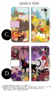 スマホケース 全機種対応 手帳型 シンプルスマホ2 401SH アクオスフォン softbank ソフトバンク スマホカバー 手帳 かわいい きれい 花柄