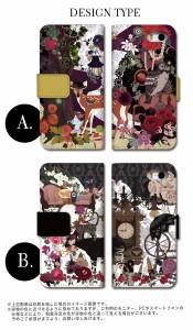 スマホケース 全機種対応 手帳型 HUAWEI P10 ファーウェイ スマホカバー 手帳 かわいい 花柄 クール 動物