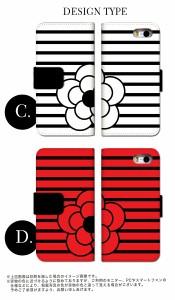 スマホケース 全機種対応 手帳型 FREETEL REI スマホカバー 手帳 かわいい 花柄 チェック