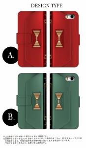 スマホケース 全機種対応 手帳型 iPhoneSE アイフォンエスイー アイフォーン スマホカバー 手帳 かわいい シンプル