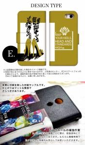 【左利き用】スマホケース 全機種対応 au ギャラクシー GALAXY S9 Plus SCV39 SCV38 スマホカバー 手帳型 手帳 かわいい きれい クール