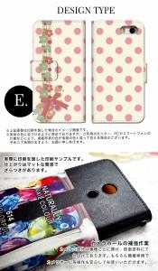 スマホケース 全機種対応 手帳型 AQUOS PHONE EX SH-02F アクオスフォン docomo ドコモ スマホカバー 手帳 かわいい きれい 花柄