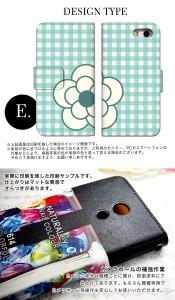 【左利き用】スマホケース 全機種対応 au ギャラクシー GALAXY S9 Plus SCV39 SCV38 スマホカバー 手帳型 手帳 かわいい 花柄 チェック