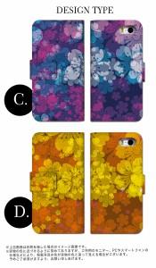 スマホケース 全機種対応 手帳型 iphone8 アイフォン8 iPhone8ケース アイフォーン スマホカバー 手帳 かわいい きれい 花柄 クール