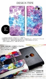 スマホケース 全機種対応 手帳型 SPRAY 402LG スマホカバー 手帳 かわいい きれい 花柄 クール