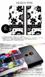 スマホケース 手帳型 DISNEY MOBILE ON DOCOMO DM-01J ディズニーモバイル docomo ドコモ スマホカバー 手帳 かわいい きれい 花柄