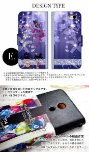スマホケース 全機種対応 手帳型 AQUOS SERIE SHV32 アクオスフォン au エーユー スマホカバー 手帳 かわいい きれい 花柄 クール