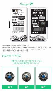 スマホケース 手帳型 DISNEY MOBILE ON DOCOMO SH-02G アクオスフォン スマホカバー 手帳型 手帳 かわいい ユニーク クール シンプル