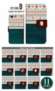 スマホケース 手帳型 FREETEL KATANA02 スマホカバー 手帳 かわいい きれい
