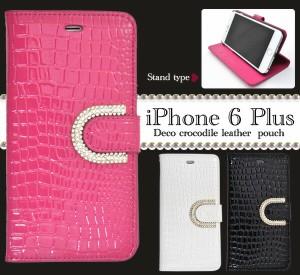 iphone6s plus 手帳型 クロコ柄 iphone6s plus 手帳ケース iphone6s plus 手帳 plus手帳型ケース iphone6 plus 手帳型 iphone6 plus 手帳