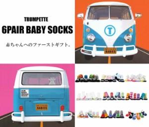 TRUMPETTE 靴下 男の子 女の子 トランペット 赤ちゃん ベビーソックス ギフト 出産祝 6足セット CHARLIE'S