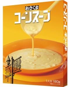 化学調味料や保存料、着色料不使用★田舎者にも美味しさがわかる、あさくまのコーンスープ【1食】