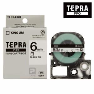 キングジム テプラPRO用 テープカートリッジ 白ラベル<黒文字/幅6mm/長さ8m> SS6K