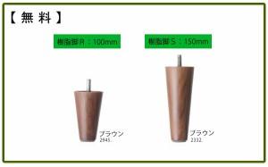 「和楽カウチハイバックソファ2P」 KANにハイバック仕様が新登場!a316