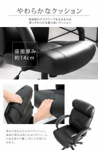 【送料無料】肌触り滑らかなソフトレザー採用!ハイバック オフィスチェアー パソコンチェアー 社長椅子 チェア Ralph ラルフ ●