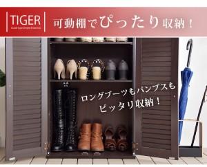 【送料無料】【奥行30cm】 幅60cm 下駄箱 ルーバー シューズラック 靴入れ 玄関収納 靴箱 シューズボックス 2個セット