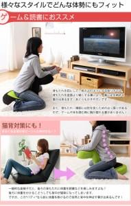 【送料無料】ゲーミング座椅子 Buddy the game chair バディー ゲームや読書に大活躍! ゲーム 座椅子 低反発  リクライニング  椅子