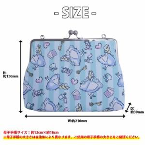 母子手帳 ケース がま口 ディズニー ミニー デイジー アリエル アリス ハンドル付き オープンポケット ファスナーポケット かわいい