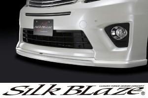 SilkBlaze シルクブレイズ エアロフロントリップシリーズ20系アルファードS/SR後期フロントリップスポイラー(単色塗装済み)