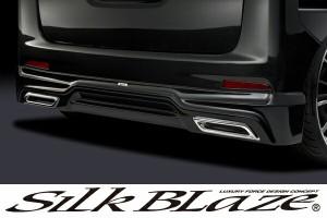 SilkBlaze Lynx シルクブレイズ【LA600前期 タントカスタム】 エアロパーツ3点セット(未塗装/テールフィニッシャー付き)