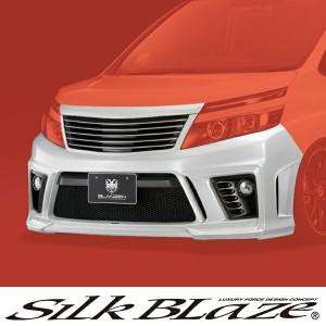 SilkBlaze GLANZEN シルクブレイズ グレンツェン 【80系ヴォクシー Zs】 エアロ3P (純正色塗装+ガンメタ塗分塗装) [バックフォグ有り]