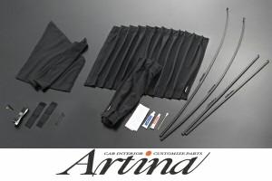 Artina アルティナプライバシーカーテン フロントキット【20系アルファード/ヴェルファイア】[前期/後期]