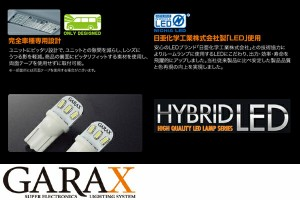 GARAXギャラクス 【CR6 アコードハイブリッド】 ハイブリッドLEDルームランプ6Pセット