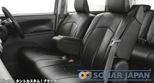 Artina アルティナ 【L375S/L385S タントカスタム】 [L/X/X-リミテッド/RS/Vセレクション] 車種専用シートカバー (1台分)