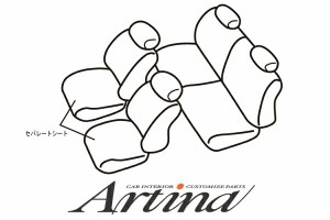 Artina アルティナ 【JD1/2 That's(ザッツ)】 [ノーマル/ターボ/スペシャル] ロイヤルカスタムシートカバー (1台分) ダイヤキルト