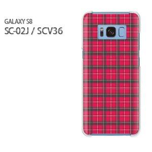 ゆうパケ送料無料スマホケース ハード SC-02J SCV36 Gyalaxy S8 クリア 【チェック柄 赤/sc02j-M803】