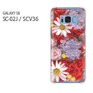 ゆうパケ送料無料スマホケース ハード SC-02J SCV36 Gyalaxy S8 クリア 【フラワーミックス(A)/sc02j-M910】