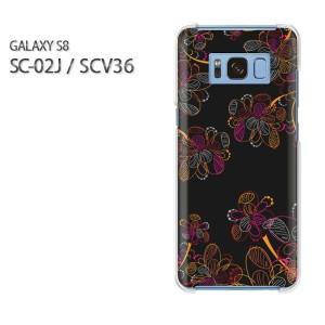 ゆうパケ送料無料スマホケース ハード SC-02J SCV36 Gyalaxy S8 クリア [花(黒)/sc02j-pc-new0716]