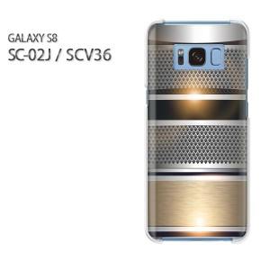 ゆうパケ送料無料スマホケース ハード SC-02J SCV36 Gyalaxy S8 クリア [シンプル・メタル(シルバー)/sc02j-pc-new1365]